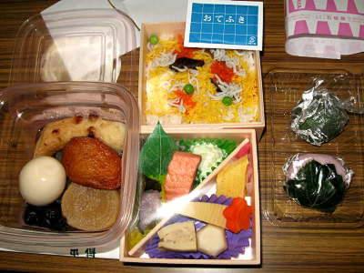 画像:本日の料理(開封後)