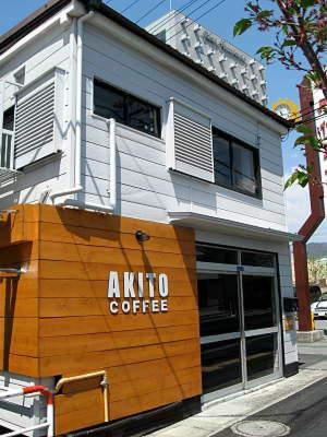 画像:AKITO外観